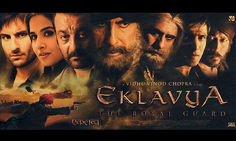 Eklavya – The Royal Guard