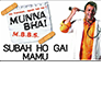 Subha Ho Gayee Mamu