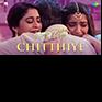 Chitthiye